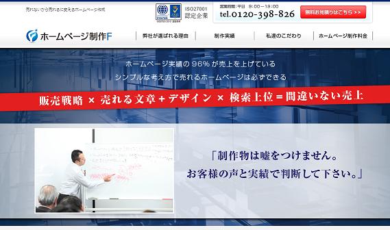 望月聡様ウェブサイト